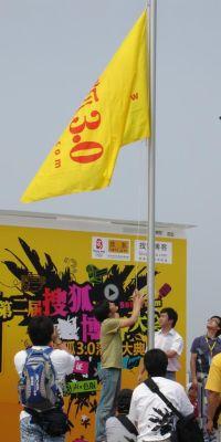 Sohu CEO Zhang raising the flag
