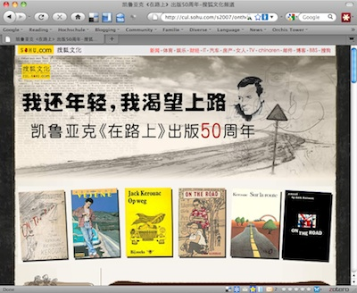 "<em>Themenspecial zum 50. Geburtstag von Kerouacs ""On The Road"" bei Sohu.com</em>"