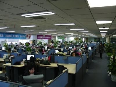 <em>Eines der Großraumbüros in der Sina-Redaktion</em>