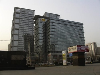 <em>Sohu Office Building in Peking, dahinter: Microsoft (Foto:LLM)</em>